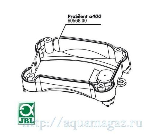 Нижняя часть корпуса компрессора ProSilent a200 с ножками JBL PS a200 casing bottom, - 2 -aquamagaz.ru