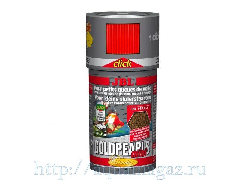 Корм класса  премиум  в форме гранул для маленьких вуалехвостых и других декоративных золотых рыб JBL GoldPearls mini Click, 100
