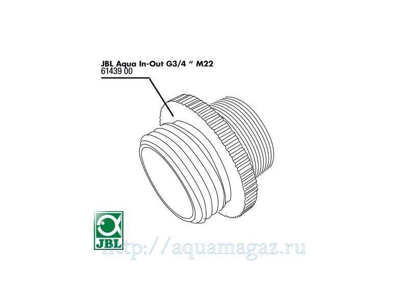 Металлический переходник G3/4 M28/M22 для системы подмены воды JBL Aqua In-Out JBL Aqua In-Out Metall Adapter G3/4 M28/M22